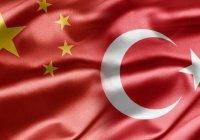 Китай предостерег своих граждан от посещения Турции