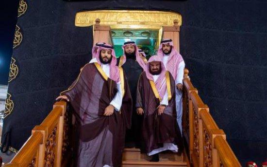 Кронпринц в Запретной мечети.
