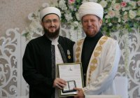 Муфтия Татарстана наградили медалью за возрождение Ислама