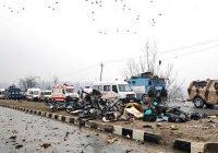 Более 40 полицейских погибли в результате теракта в Индии