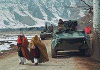 Минобороны рассекретило документы о войне в Афганистане