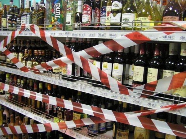В России могут ужесточить правила продажи алкоголя.