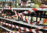 В России могут запретить продажу алкоголя лицам младше 21 года