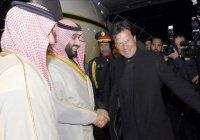 Саудовский кронпринц прибыл в Пакистан