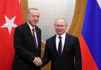 В Кремле рассказали об отношениях Путина и Эрдогана