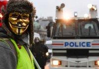 Антисемитскую выходку «желтых жилетов» расследуют во Франции