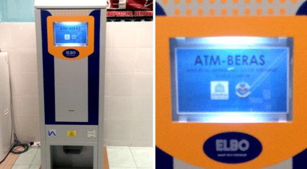 Рисовый банкомат в Малайзии