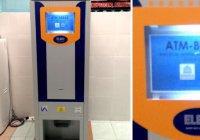 """""""Рисовый банкомат"""" заработал в одной из мечетей Малайзии (ФОТО, ВИДЕО)"""