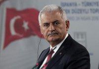 Спикер парламента Турции Бинали Йылдырым объявил об отставке