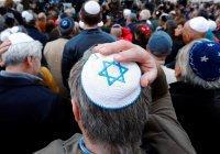 Совет раввинов Европы объявил о всплеске антисемитизма в мире