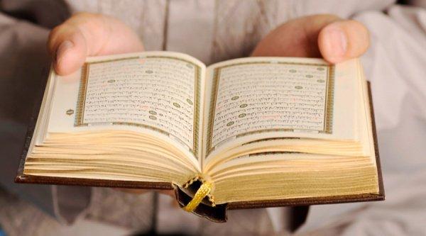 Простые Дуа из Священного Корана