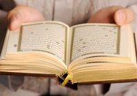 Простые дуа из Священного Корана, которые можно выучить уже сегодня