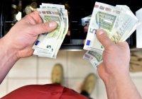 СМИ: Германия продолжает выплачивать «гитлеровские» пенсии