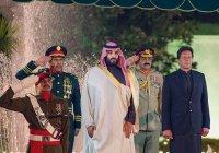 Саудовский кронпринц получил высшую награду Пакистана