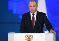 Путин: США нарушили ДРСМД демонстративно и грубо