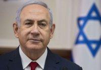 СМИ: Нетаньяху отменил визит в Москву