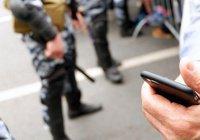 В Москве заведено более 170 уголовных дел за телефонный терроризм