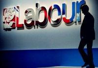 Антисемитизм расколол Лейбористскую партию Великобритании