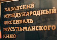 Карен Шахназаров, Вадим Абдрашитов и Николай Досталь приедут на юбилейный КМФМК