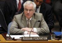 В ООН почтили память Виталия Чуркина