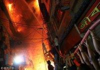 Число жертв пожара в Бангладеш перевалило за 80