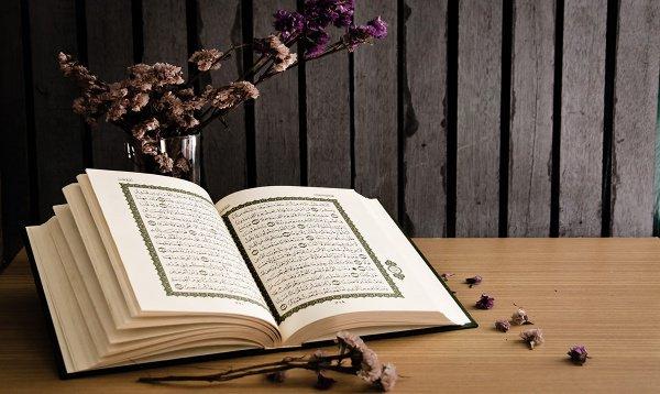 10 дуа из Священного Корана