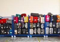 Создано устройство, позволяющее не потерять свой багаж в аэропорту