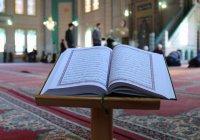 В Казахстане победитель конкурса чтецов Корана получит автомобиль