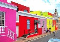 Сказочные домики мусульманского квартала в Кейптауне