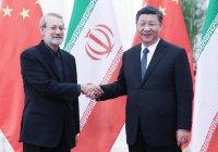Китай объявил об укреплении сотрудничества с Ираном