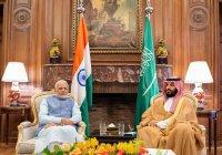 Саудовская Аравия и Индия договорились о борьбе с терроризмом